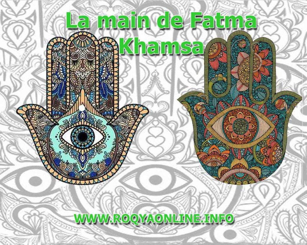 main de fatma khamsa
