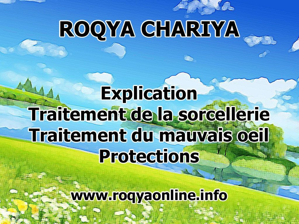 roqya chariya