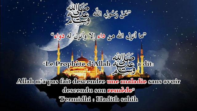 roqya hadith traitement