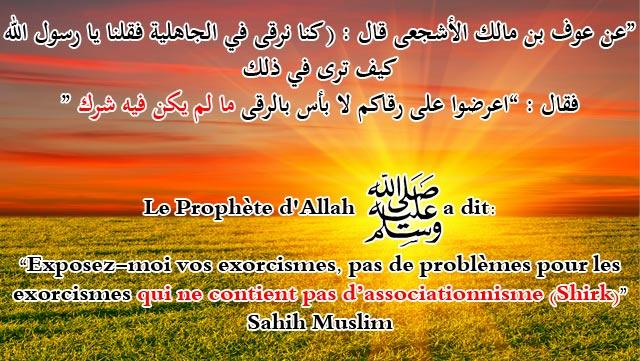 roqya hadith 1